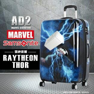 【吃軟又吃硬!買箱送登機箱】《熊熊先生》Samsonite行李箱新秀麗20吋登機箱旅行箱飛機大輪TSA海關密碼鎖AD2