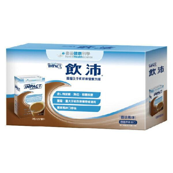 【專品藥局】 雀巢 飲沛 腫瘤/手術前後營養支援配方 - 咖啡 3x237ml【2005786】