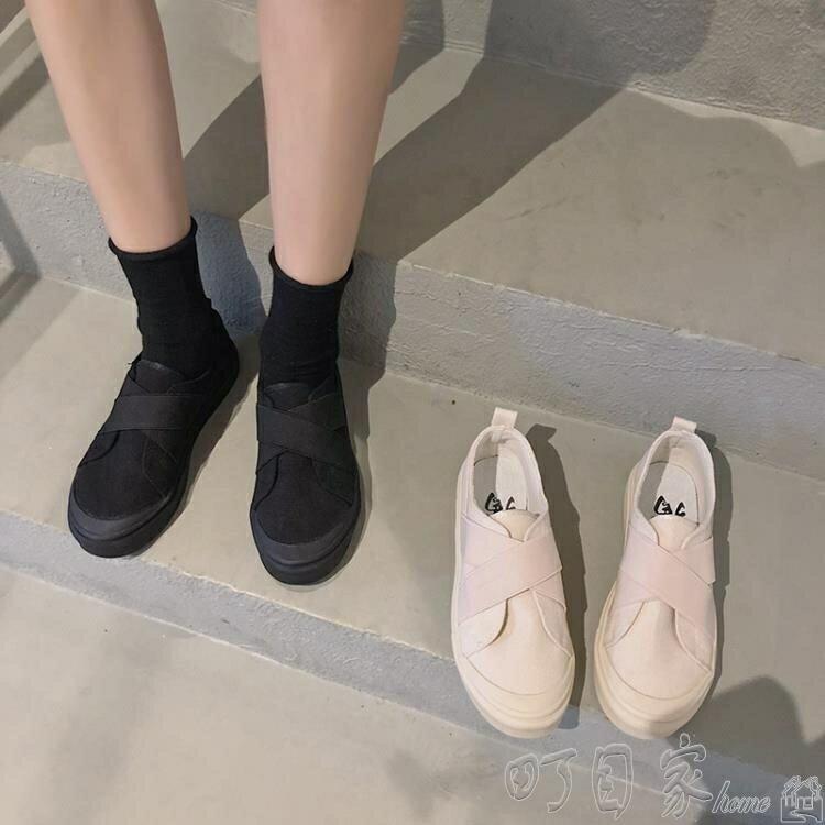夯貨折扣! 帆布鞋 復古2020新款秋季小白板鞋鞋街拍韓版百搭不傳XTHQ8857 町目家