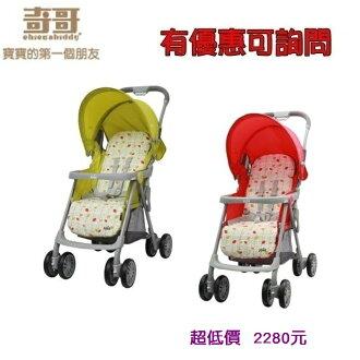 *美馨兒*奇哥 Joie 豆苗輕便推車/嬰兒推車 (二色可挑) 2280元(有優惠價可詢問)