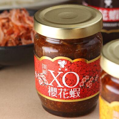 【東大興】頂級XO櫻花蝦醬 126g 沾醬料 火鍋 炒菜都合適 立刻提升檔次
