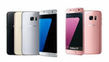 三星Samsung Galaxy S7 八核心 5.1吋大螢幕 雙卡雙待 旗艦智慧手機(4G/32G版)