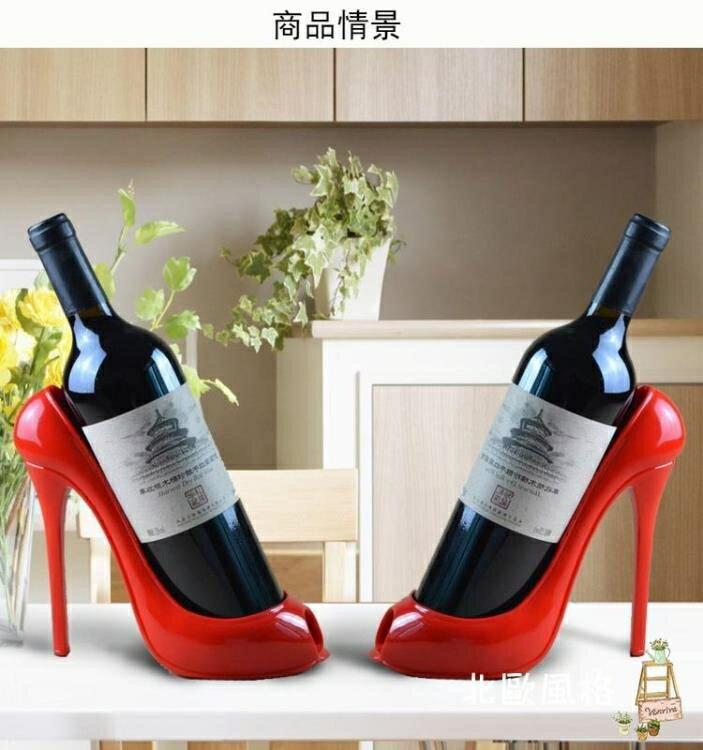 夯貨下殺~北歐酒架創意紅酒架家用擺件現代簡約家居個性工藝客廳裝飾酒托葡萄酒瓶架