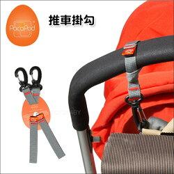 ✿蟲寶寶✿【英國PacaPod】輕鬆方便 媽媽包 通用型 手推車掛勾 一組2入