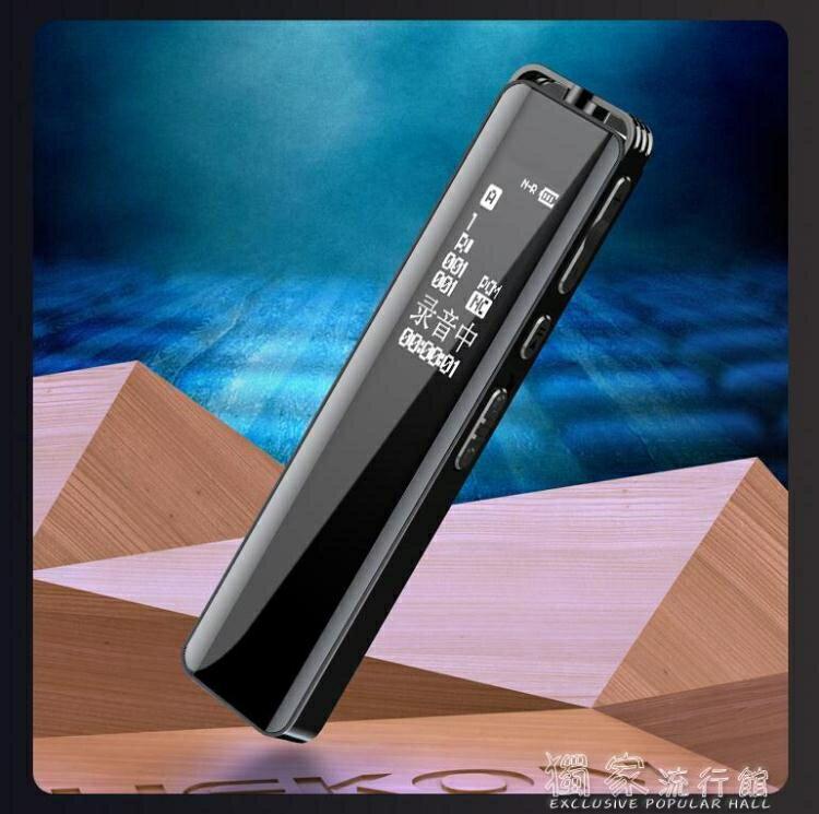 錄音筆【新升級款】琥客錄音筆專業高清降噪 免運