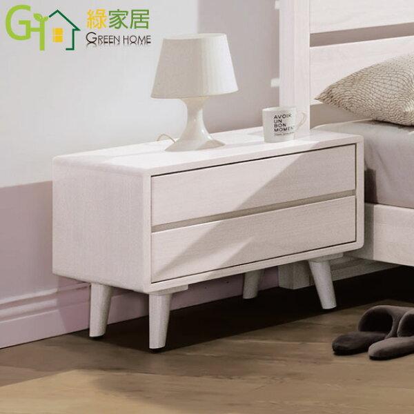 【綠家居】艾羅時尚1.8尺實木床頭櫃收納櫃(二色可選)