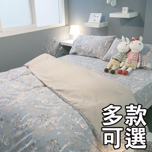 熱銷推薦★北歐風 床包被套組 (10款任選) 綜合賣場 台灣製造 磨毛床包組 4