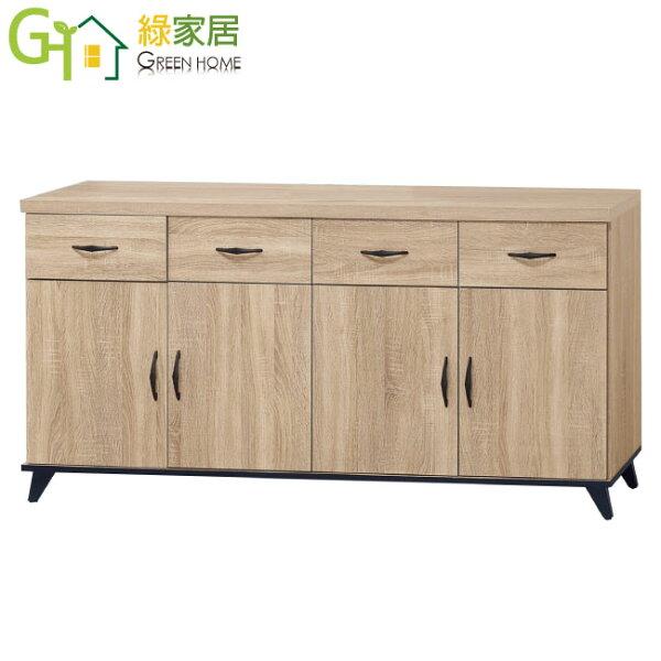 【綠家居】巴納克時尚5.4尺木紋餐櫃收納櫃