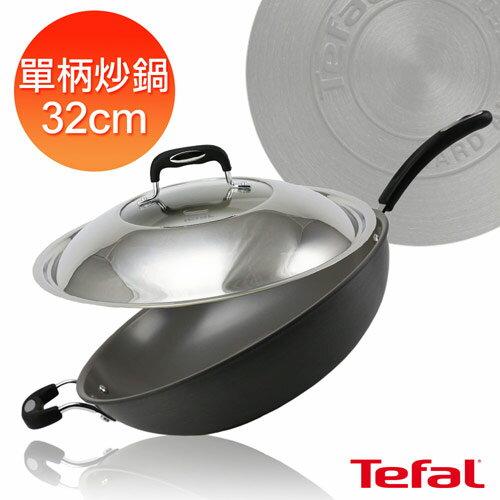Tefal法國特福多層陶瓷32CM單柄炒鍋(加蓋)
