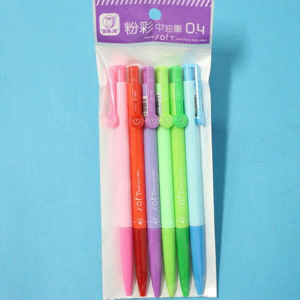 TEMPO節奏中油筆 B-103C 0.4mm 6色入粉彩中油筆/一小組6色入{定60}