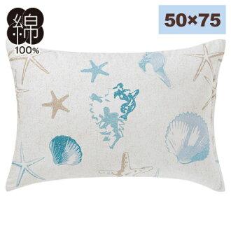 枕套 SEASTAR 50x75