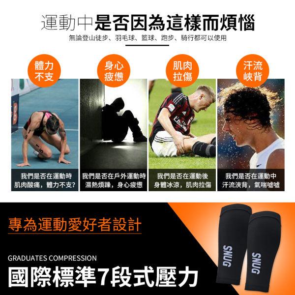 SNUG三鐵小腿壓縮套-黑。水路兩用 1