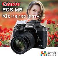 Canon數位單眼相機推薦到下單前請先詢問【和信嘉】Canon EOS M5 Kit (18-150 IS STM) 旅遊鏡組 台灣彩虹先進公司貨 原廠保固一年就在和信嘉數位科技推薦Canon數位單眼相機