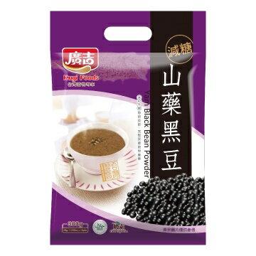 《廣吉》品豆(減糖)-山藥黑豆茶(10入) 0