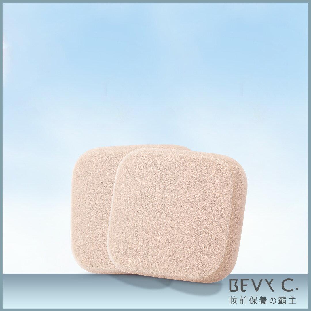 BEVY C. 裸紗親膚 海綿粉撲 2入裝 ☆日本製 有彈性 乾濕兩用