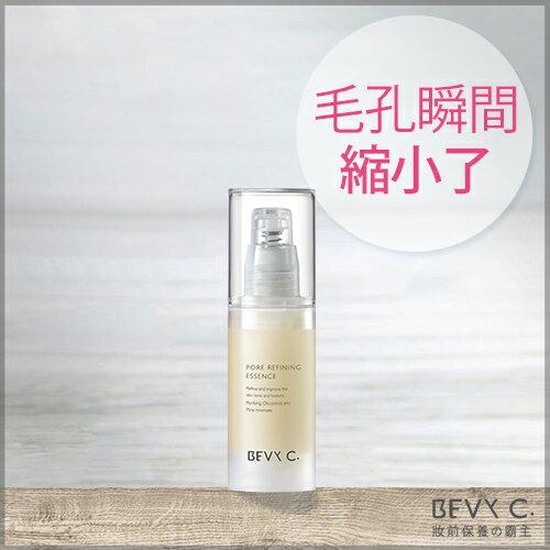 BEVY C. 毛孔緊緻精華 30mL ☆緊緻 代謝 抗痘 清爽 不含藥 敏感肌專用