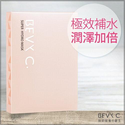 BEVY C. 水潤肌保濕水導膜 3片/盒 ☆面膜 緊緻 滋潤 保濕