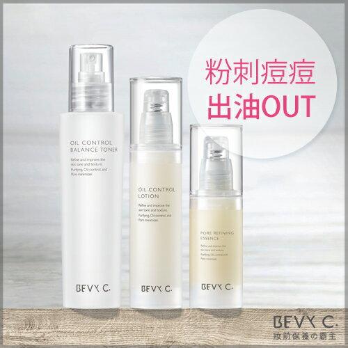 BEVY C.油脂平衡調理系列3件組 控油 抗痘調理 不黏膩 保濕控油