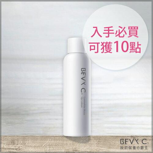 BEVY C.光透幻白 妝前保濕化妝水15mL 化妝水 保濕 控油 清爽