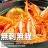馬來白蝦  SGS無毒白蝦 份量自由挑 2~3人超享受【家適海鮮】全館四件免運 4