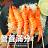 馬來白蝦  SGS無毒白蝦 份量自由挑 2~3人超享受【家適海鮮】全館四件免運 5
