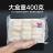 ★特大★頂級蟹腿肉 重達500克一盒 #肉質飽滿Q甜《全館任選四件免運》【家適海鮮】 2
