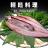「免運」日本秋刀魚一夜干 超肥美 兩尾裝 自家捕撈品質保證【家適海鮮】《全館任選四件免運》 2