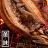「免運」日本秋刀魚一夜干 超肥美 兩尾裝 自家捕撈品質保證【家適海鮮】《全館任選四件免運》 4