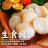 日本干貝 北海道進口 【生食級】 一包10、20、30顆 小資方案 最適合煮麵配 自由選擇無負擔 生食級 4S【家適海鮮】 5