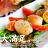 日本干貝 北海道進口 【生食級】 一包10、20、30顆 小資方案 最適合煮麵配 自由選擇無負擔 生食級 4S【家適海鮮】 6