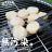 日本干貝 北海道進口 【生食級】 一包10、20、30顆 小資方案 最適合煮麵配 自由選擇無負擔 生食級 4S【家適海鮮】 7