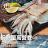 《燒烤必備》樂天最大規格 魷魚清肉 已去內臟 單尾240 / 280克 【家適海鮮】自家遠洋船隊捕撈 品質第一 2