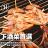 《燒烤必備》樂天最大規格 魷魚清肉 已去內臟 單尾240 / 280克 【家適海鮮】自家遠洋船隊捕撈 品質第一 3