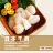 【免運】極品海鮮鍋 火鍋組合 2