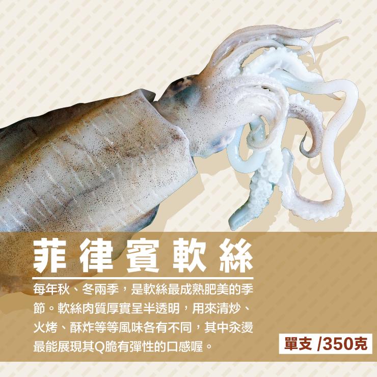 【免運】極品海鮮鍋 火鍋組合 3