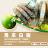 【免運】極品海鮮鍋 火鍋組合 4