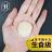 日本干貝 北海道進口 【生食級】 一包10、20、30顆 小資方案 最適合煮麵配 自由選擇無負擔 生食級 4S【家適海鮮】 2