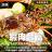 【免運】極品海鮮鍋  /  海龍王組 送自家捕撈阿根廷魷魚 2