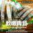 【免運】極品海鮮鍋  /  海龍王組 送自家捕撈阿根廷魷魚 3