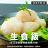 【免運】極品海鮮鍋  /  海龍王組 送自家捕撈阿根廷魷魚 4