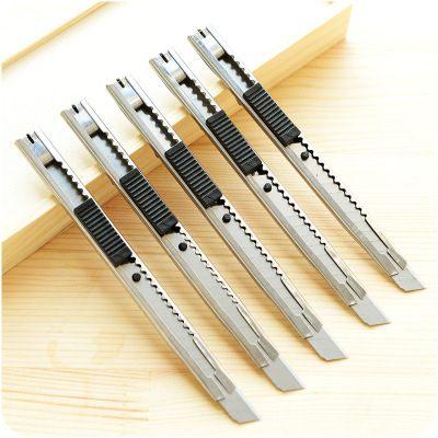 【WaBao】不鏽鋼美工刀 D0B448