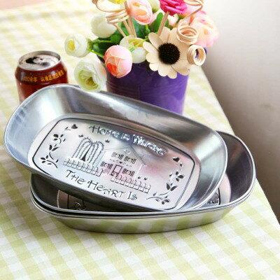 【WaBao】馬口鐵不鏽鋼果盤子 餐具 茶盤 H01722