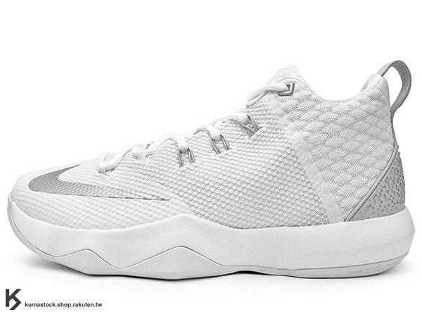 2016年 NBA LeBRON JAMES 子系列代言鞋款 戶外專用鞋款 NIKE AMBASSADOR IX 9 全白 銀灰白 大使 HYPERFUSE + FLYWIRE 鞋面科技 前 後 ZOOM AIR 氣墊 (852413-100) 1216 0