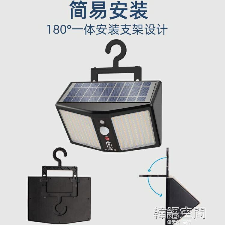 新款LED太陽能路燈 家用庭院遙控360度防范壁燈懸掛照明感應路燈 摩可美家
