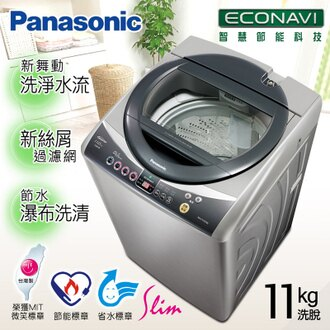 【Panasonic國際牌】11公斤ECO NAVI智慧節能變頻洗衣機/不鏽鋼(NA-V110YBS-S)