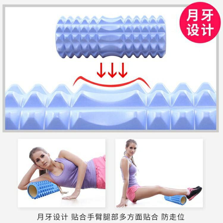 泡沫軸肌肉放鬆按摩軸狼牙瑜伽柱滾腿棒瘦腿筋膜瑯琊棒健身器滾軸  WY