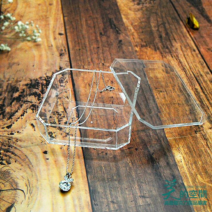製【美的空間】透明水晶壓克力 多用途小物附蓋收納盒 桌上型收納座 收納#D100 壓克力收納 居家收納用品