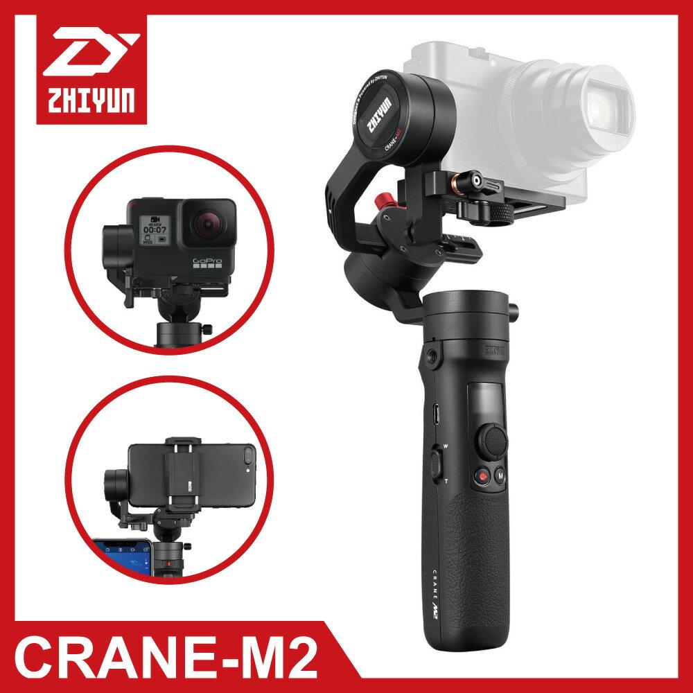 ZHIYUN 智雲 CRANE-M2 相機穩定器 相機 手機 運動攝影機 三用 【3C小籠包】 0