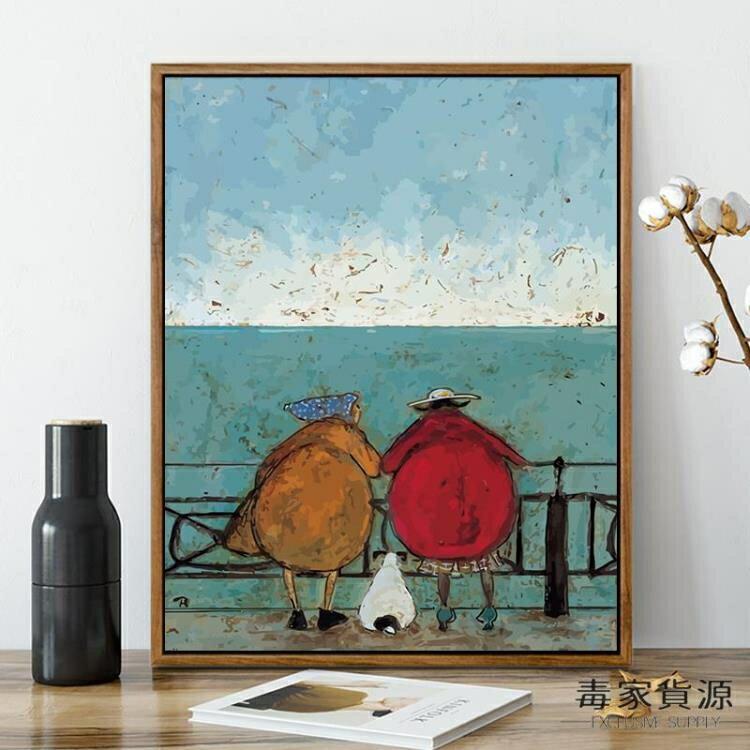diy數字油畫彩畫減壓填充塗色畫手繪裝飾畫