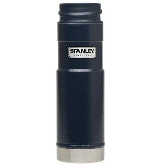 ├登山樂┤ 美國 Stanley 經典單手保溫咖啡杯 591ml 錘紋藍 #10-01568-BL